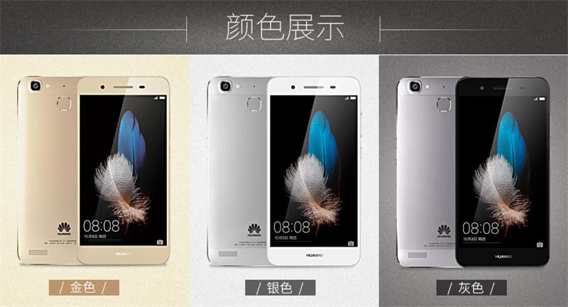 Huawei/华为 华为畅享5S全网通4G手机图片七