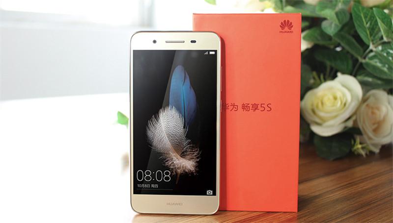 Huawei/华为 华为畅享5S全网通4G手机图片十七