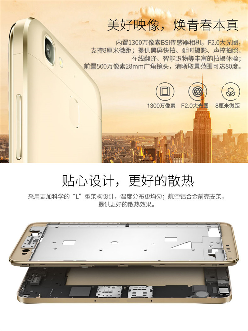 Huawei/华为 华为畅享5S全网通4G手机图片二十一