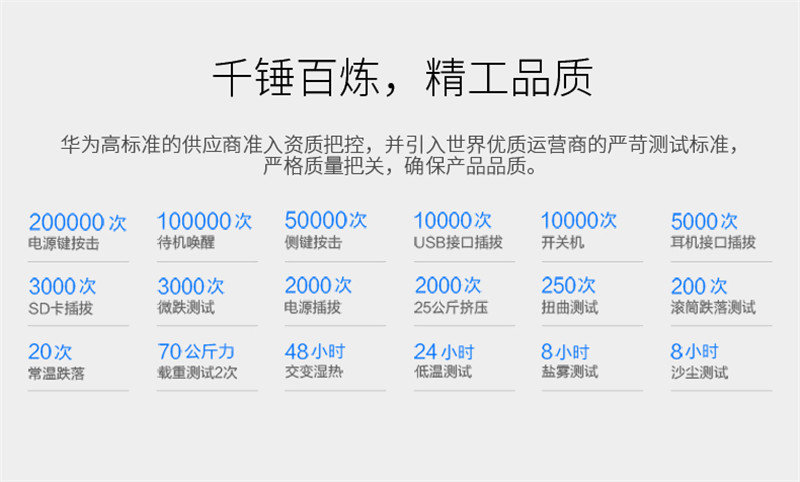 Huawei/华为 华为畅享5S全网通4G手机图片二十二