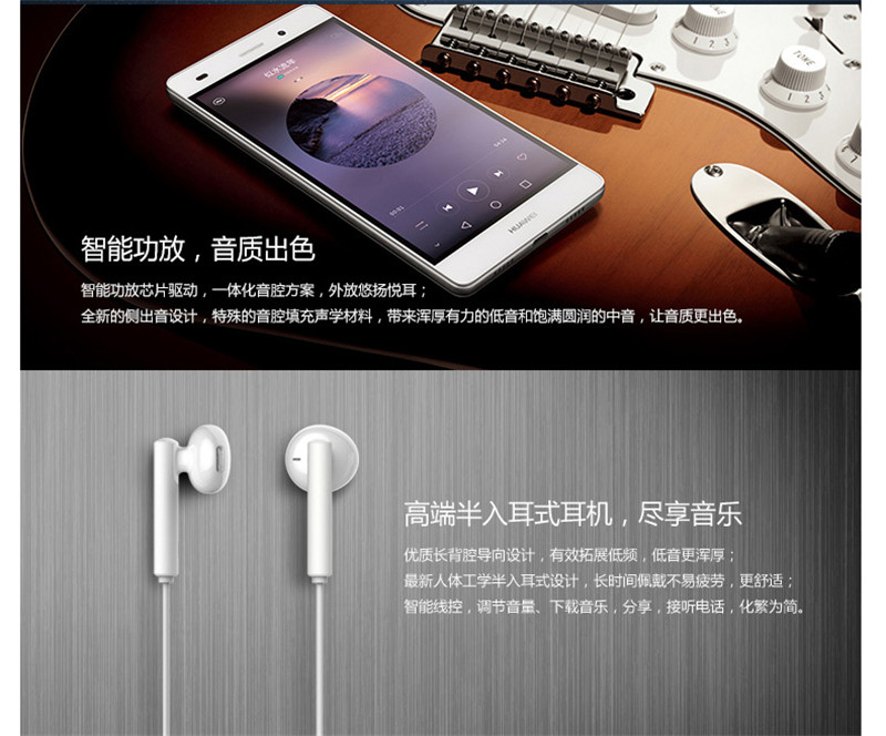 Huawei/华为 P8青春版移动联通双4G图片四