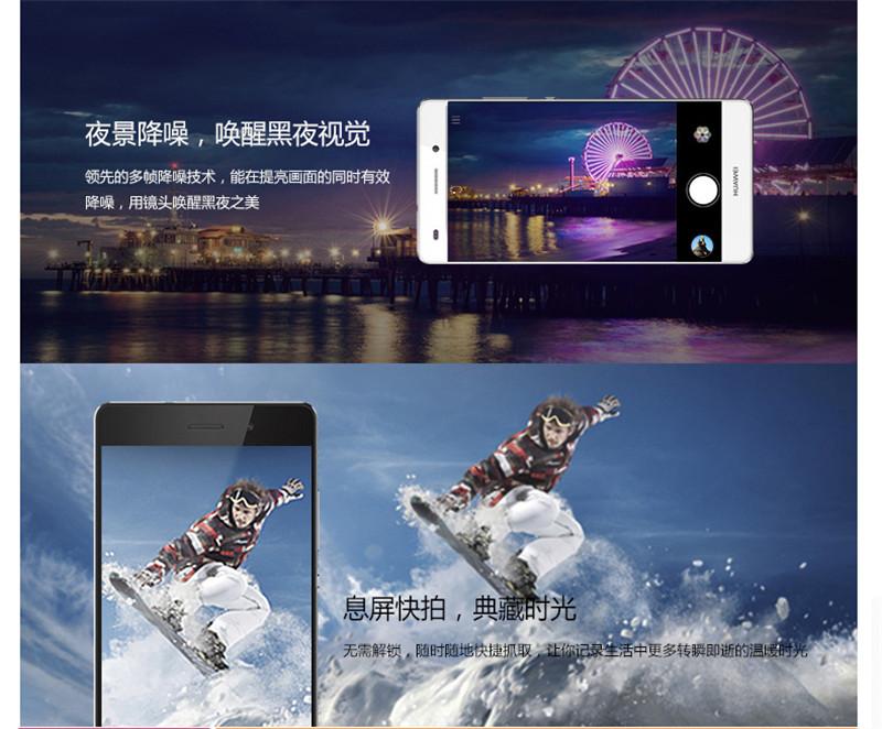 Huawei/华为 P8青春版移动联通双4G图片八