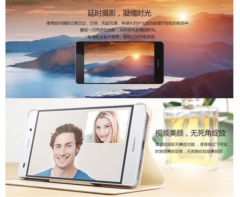 Huawei/华为 P8青春版移动联通双4G图片七