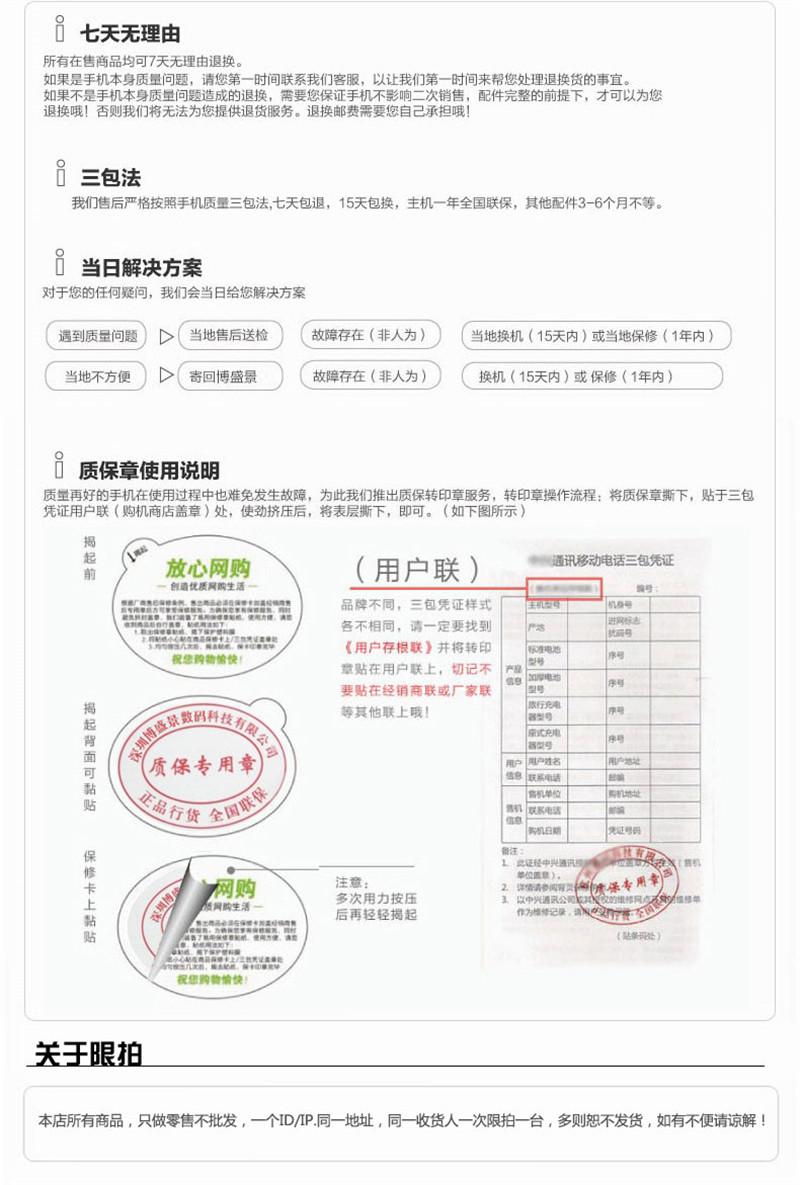 Huawei/华为 P8青春版移动联通双4G图片九