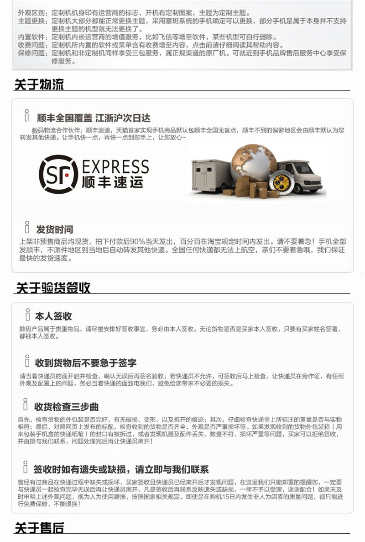 Huawei/华为 P8青春版移动联通双4G图片十
