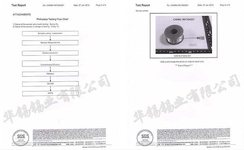无铅环保低温焊锡丝/锡线0.5mm-2.0mm图片八