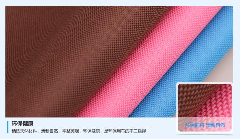 6*3PVC 600D彩色钻石纹牛津布 箱包面料图片四