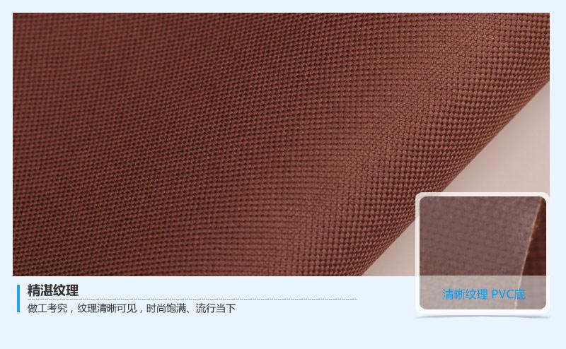 6*3PVC 600D彩色钻石纹牛津布 箱包面料图片五