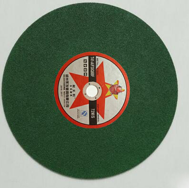 绿色不锈钢管专用锋利型超薄切割片400X3X3.2图片四