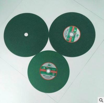 绿色不锈钢管专用锋利型超薄切割片250*2*25图片四