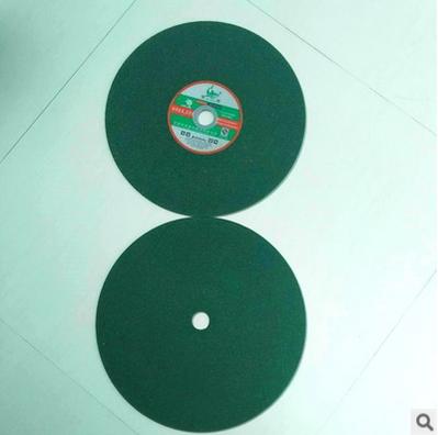 绿色不锈钢管专用锋利型超薄切割片250*2*25图片五
