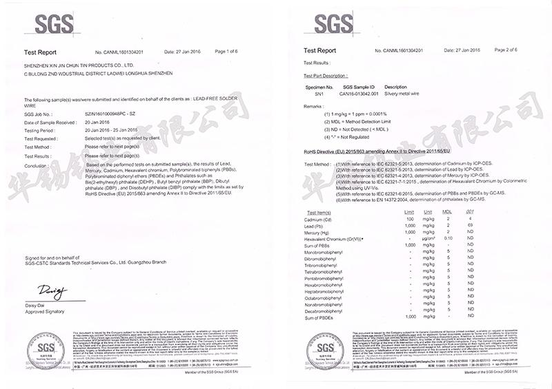 环保无铅锡线(含银0.3%)1.0mm图片七