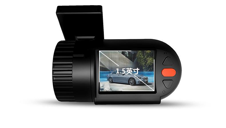 捷渡D169S汽车车载行车记录仪1080P高清夜视图片六