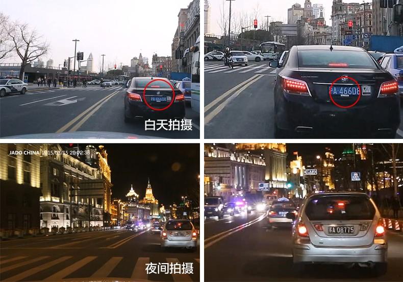 捷渡D169S汽车车载行车记录仪1080P高清夜视图片十二