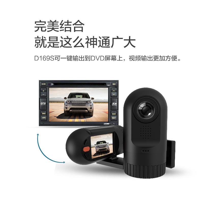 捷渡D169S汽车车载行车记录仪1080P高清夜视图片十三