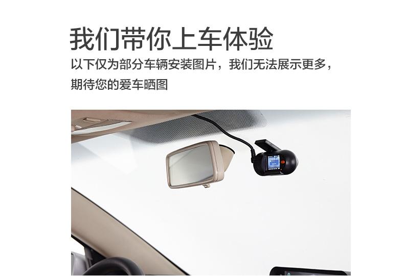 捷渡D169S汽车车载行车记录仪1080P高清夜视图片十八