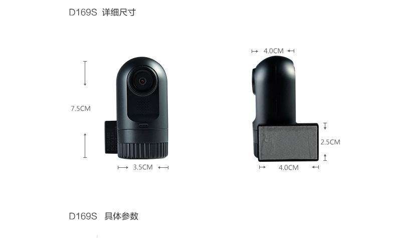 捷渡D169S汽车车载行车记录仪1080P高清夜视图片二十一