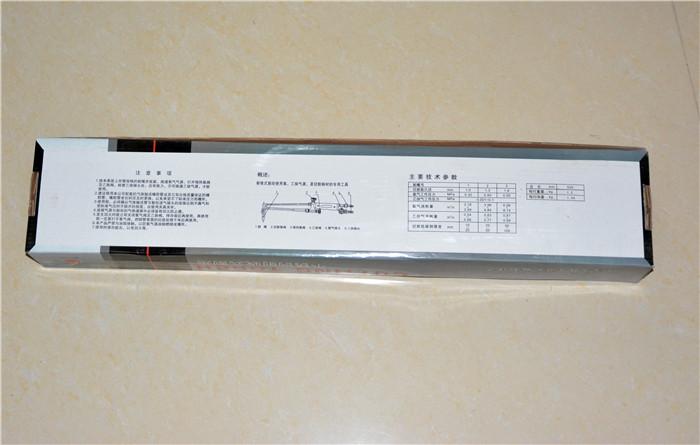 宁波江北普球机械配件厂不锈钢射吸式割炬图片二