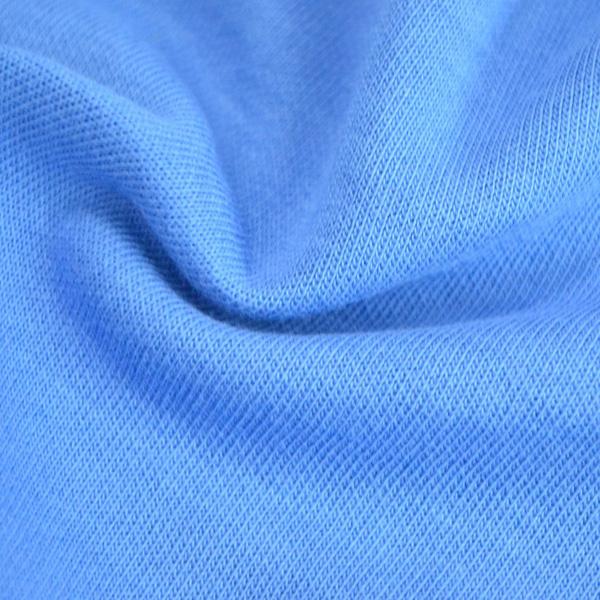时尚运动面料270-280克棉健康布、中蓝图片二