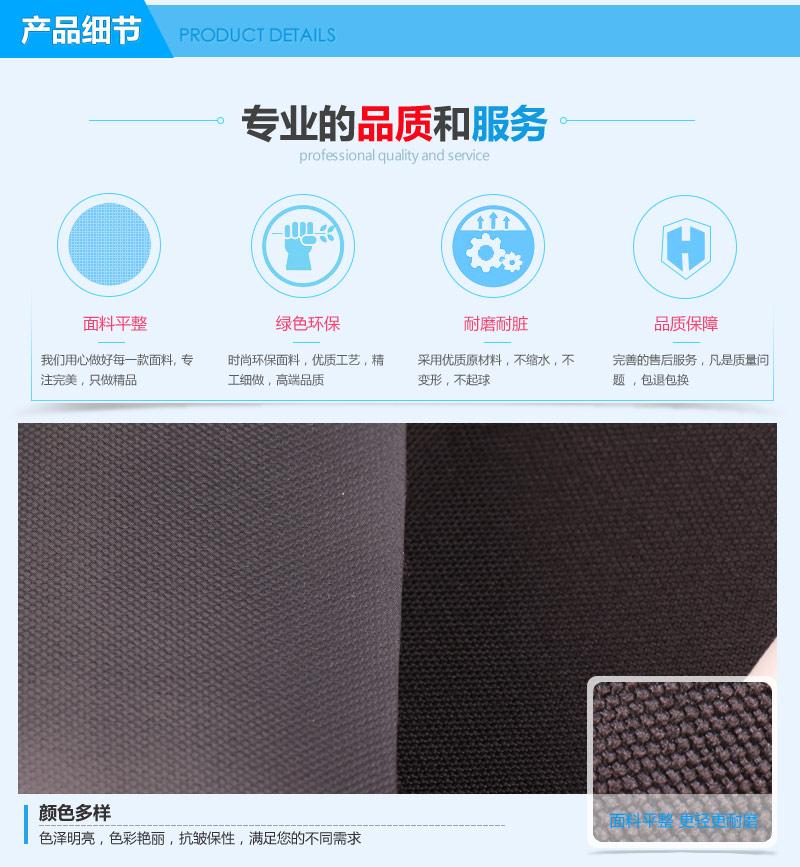 厂家批发 黑色900*600PVC牛津布 箱包面料图片三