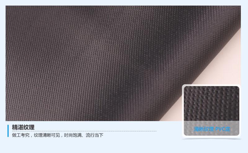 厂家批发 黑色900*600PVC牛津布 箱包面料图片五
