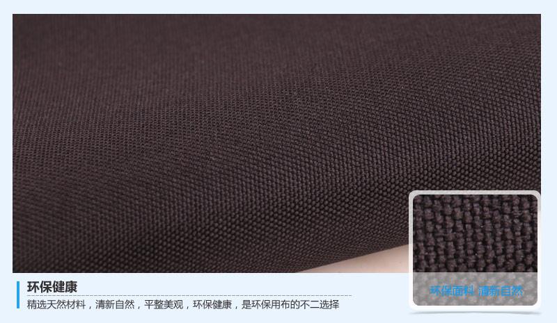 厂家批发 黑色900*600PVC牛津布 箱包面料图片四