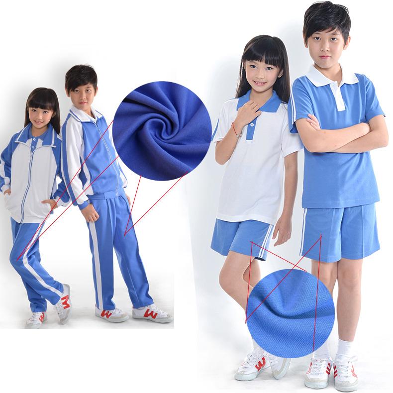 时尚运动型学生校服面料280g健康布 针织面料 深蓝色校服布图片一