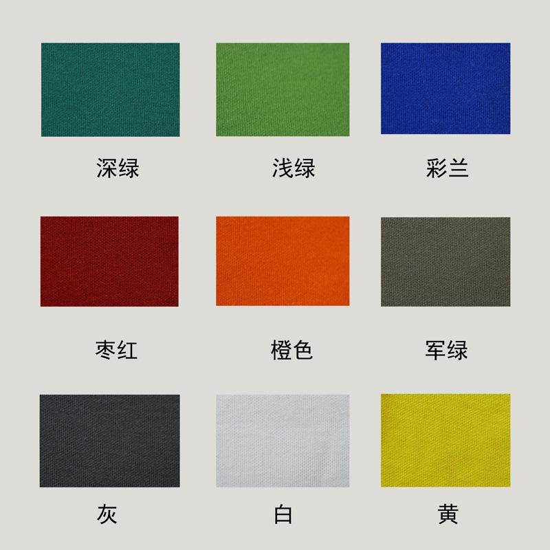时尚运动学生校服面料280克双面丝盖棉、深宝蓝图片四