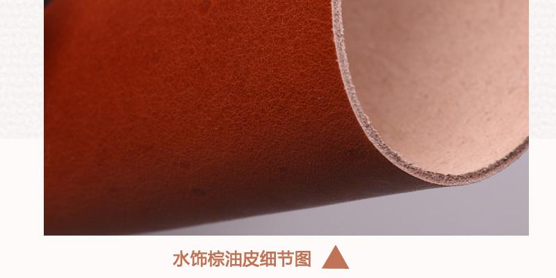 水饰棕油皮 树膏皮图片八