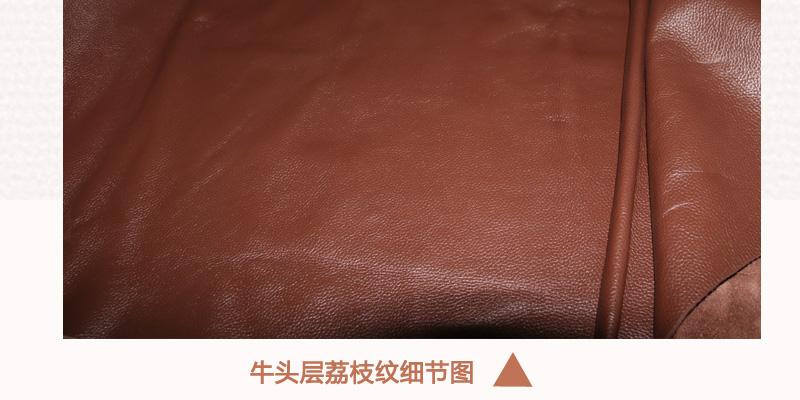 牛头层荔枝纹(中号)图片八