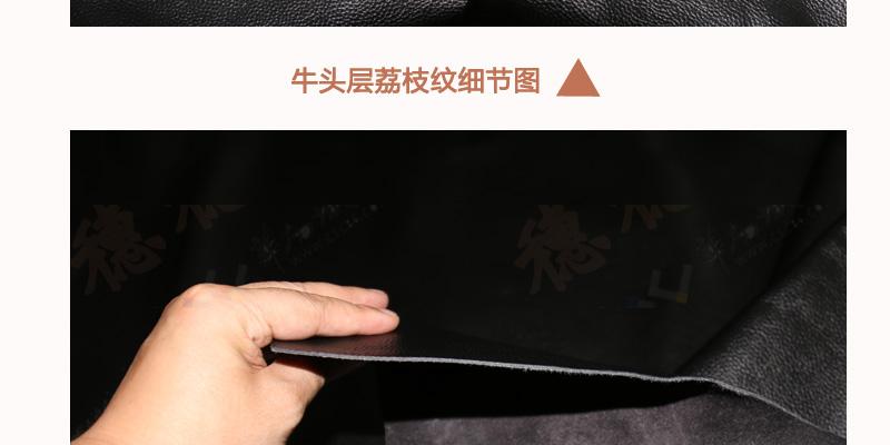 牛头层荔枝纹(中号)图片十二