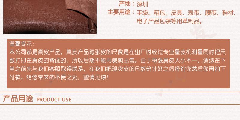 牛头层荔枝纹(中号)图片三
