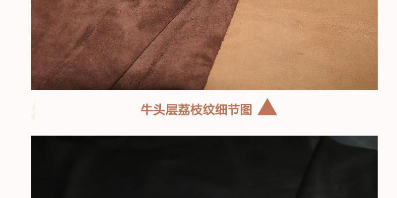 牛头层荔枝纹(中号)图片十