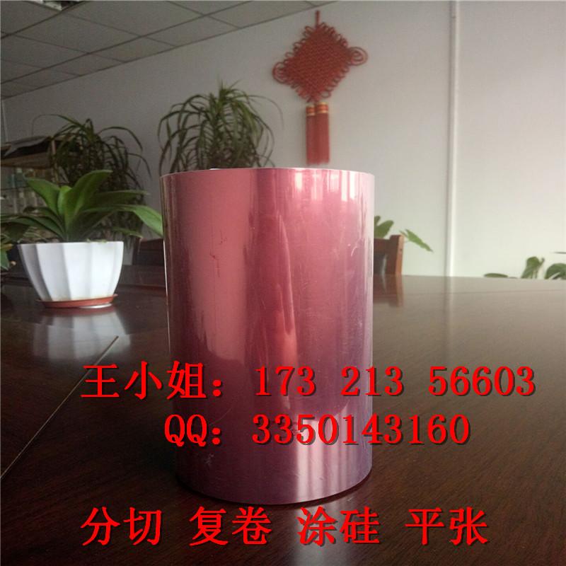 胶黏制品专用淋膜纸硅油纸防粘纸格拉辛离型纸PET离图片四
