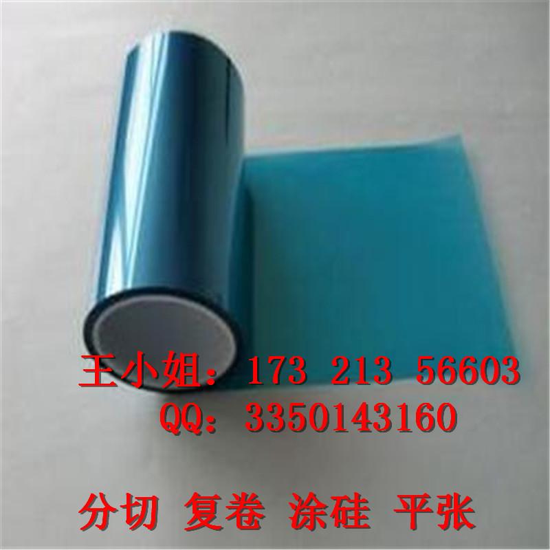 胶黏制品专用淋膜纸硅油纸防粘纸格拉辛离型纸PET离图片六