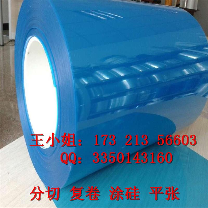 胶黏制品专用淋膜纸硅油纸防粘纸格拉辛离型纸PET离图片八