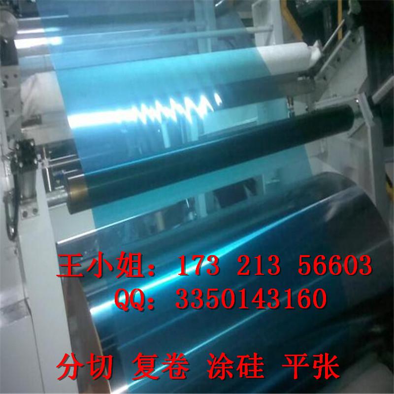 胶黏制品专用淋膜纸硅油纸防粘纸格拉辛离型纸PET离图片十