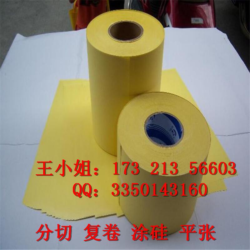 胶黏制品专用淋膜纸硅油纸防粘纸格拉辛离型纸PET离图片七