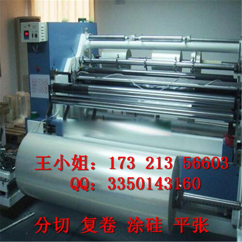模切专用离型纸硅油纸防粘纸多种规格现货直销图片九
