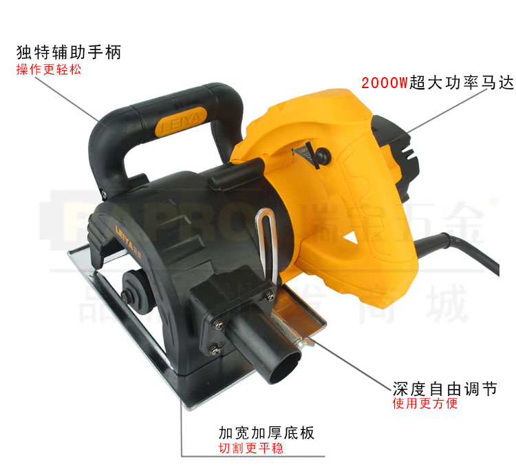 雷亚电动工具路面开槽机 5寸石材切割机155-02图片三