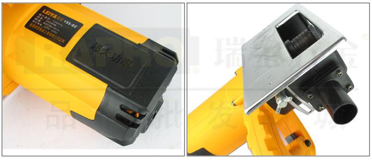 雷亚电动工具路面开槽机 5寸石材切割机155-02图片十