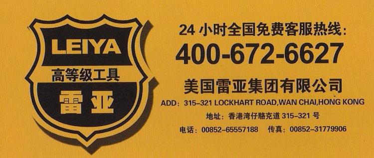雷亚电动工具路面开槽机 5寸石材切割机155-02图片十三