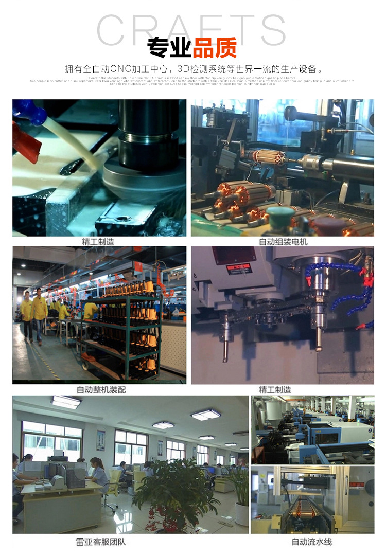 雷亚电动工具路面开槽机 5寸石材切割机155-02图片十一