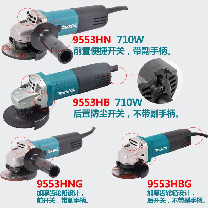 角磨机9553HN多功能家用切割机手砂轮电动工具图片二