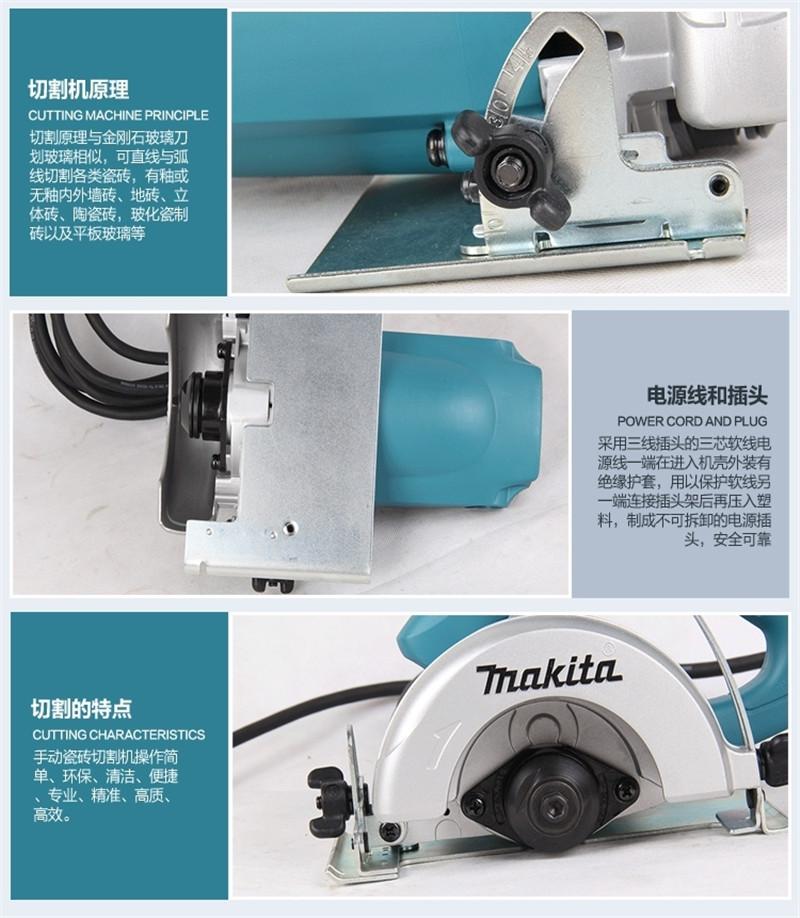牧田云石机4100NH电动工具石材混泥土切割开槽机图片五