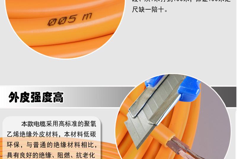 铜包铝RVV 2*2.5平方防冻线 2芯工程专用图片六
