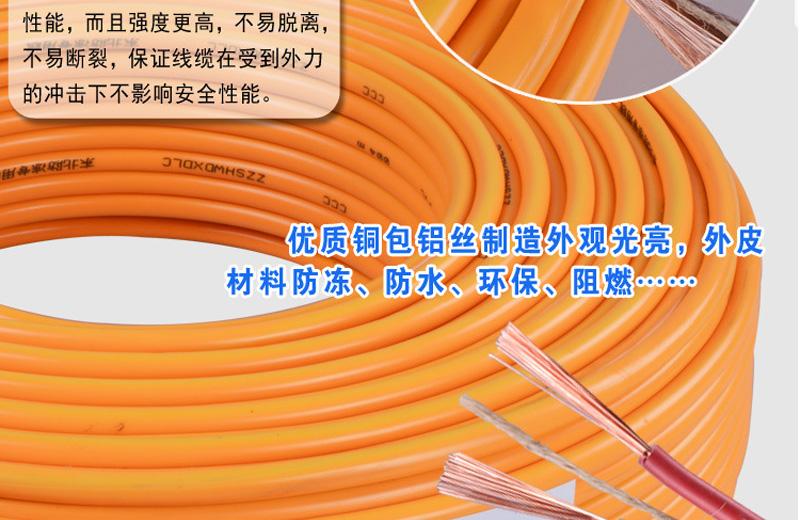 铜包铝RVV 2*2.5平方防冻线 2芯工程专用图片七