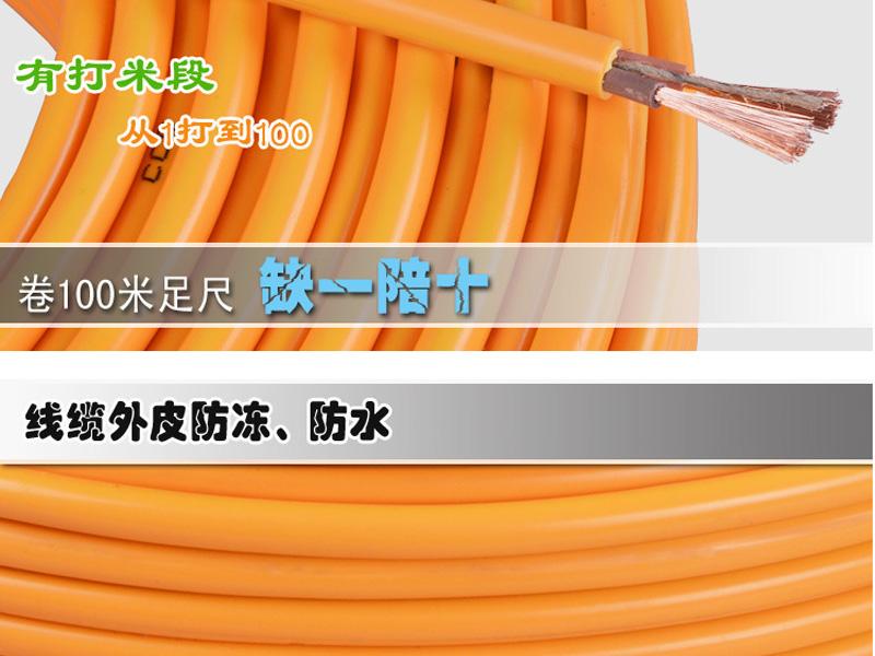 铜包铝RVV 2*2.5平方防冻线 2芯工程专用图片三