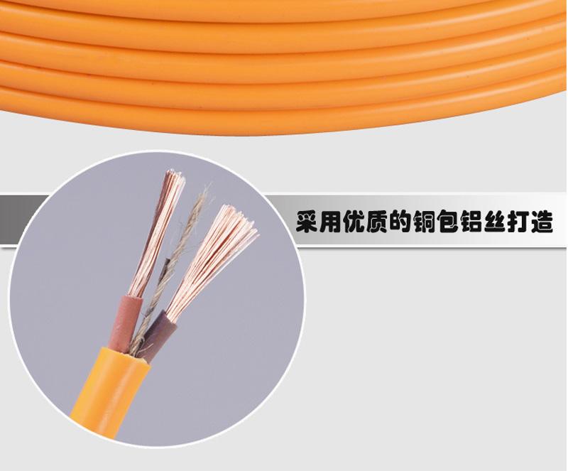 铜包铝RVV 2*2.5平方防冻线 2芯工程专用图片四