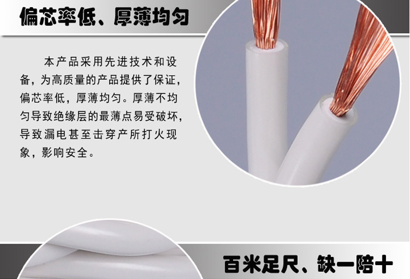 内白外明RVS 铜包铝2X96丝胶质线 双绞线图片五